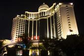 广东珠海国际会议中心酒店