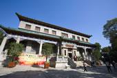 广州美术馆