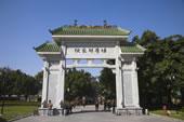 广州陈家祠广场