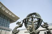 上海科技馆浑天仪