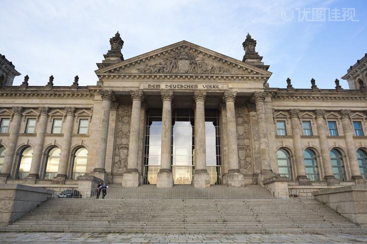 德国柏林国会大厦 优图佳视