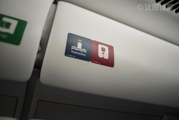 在机舱商用飞机内饰,行李架